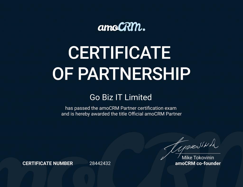 GoBizIT amoCRM Certificate